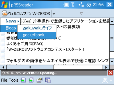 pRSSreader