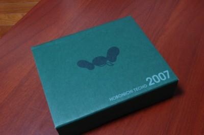 ほぼ日手帳 2007 の写真