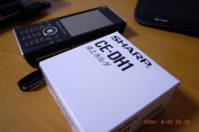 W-ZERO3[es] 卓上ホルダ