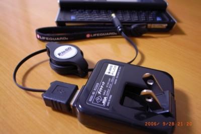 DIATEC アジャスタブル電源ケーブル(PCORD) & モバイルクルーザー(PLS5USB)