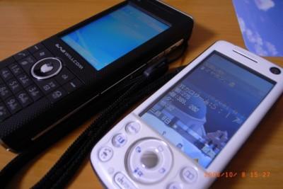 W-ZERO3[es]と携帯電話
