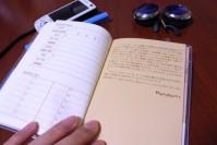 ペイジェム・メモリー(日記)マンハッタナーズ(ピンク)(日本能率協会)の写真