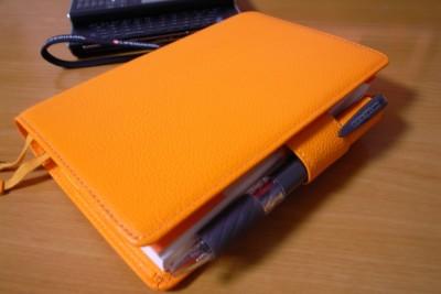ほぼ日手帳 2007 革カバー 牛革エンボス・マンダリンオレンジの写真