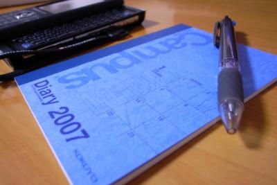 KOKUYO Campus Diary 2007 A6サイズの写真