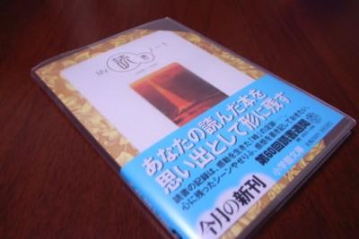 My読書ノート 2006-2007の写真