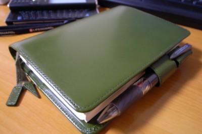 ほぼ日手帳 2007 牛革タンニン仕上げ・オリーブグリーンの写真