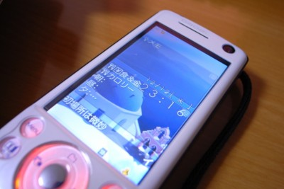FOMA D902iの写真