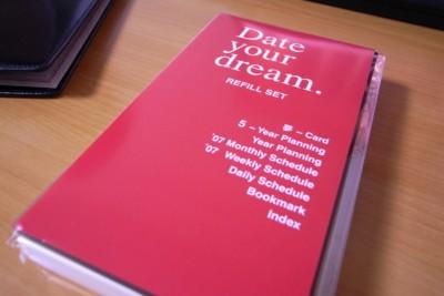 Date your dream 手帳 (夢に日付を! 渡邉美樹)のリフィルの写真