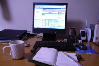 ほぼ日手帳と、Outlookで1日のまとめ風景