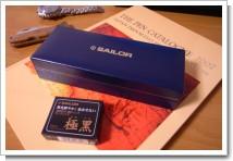 セーラー万年筆 透明 プロフィット21 万年筆 の写真