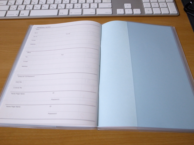 INCOMA 2010 DIARY WEEKLY SETの写真