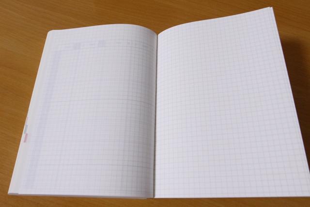 ほぼ日手帳 2010 の写真