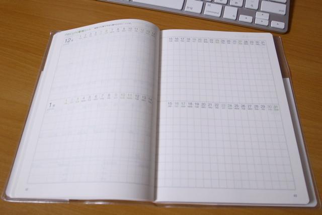小室淑恵のワークライフバランス手帳の写真