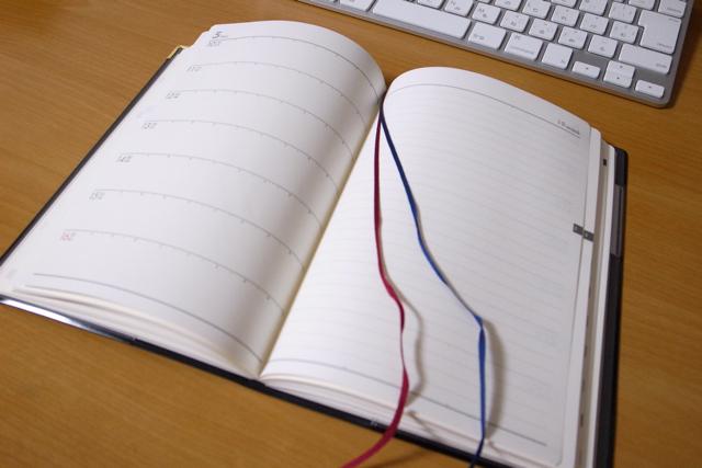 手帳は高橋 No.232 フェルテ 2の写真