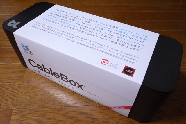 The CableBox ブラックの写真