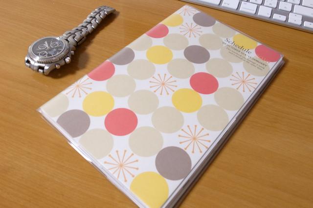 学研ステイフル A5ツイン手帳 2010の写真