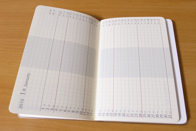 ポケットに入る半年手帳 2分の365の写真