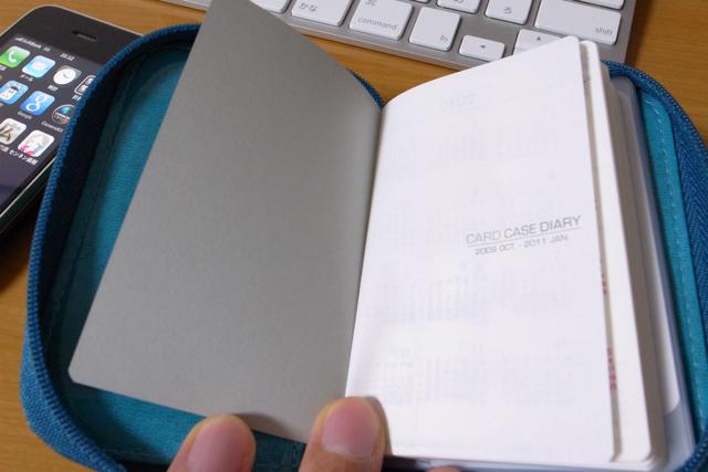 レイメイ藤井 カードケース ダイアリーの写真