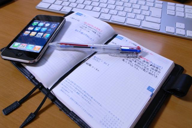 ほぼ日手帳とiPhone 3GSの写真