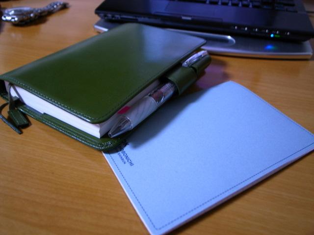 ほぼ日のメモ帳の使い方 -考えを深める- (旧・手帳と文房具のレビュー