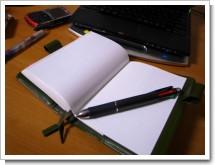 ほぼ日手帳のメモ欄の写真