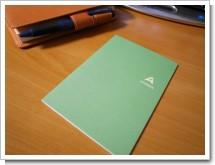 ほぼ日のアドレス帳 2008の写真