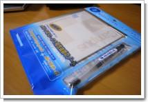 限定品お試しセット キャンパスハイグレード+ハイテックC MIO PAPER(ミオペーパー)の写真