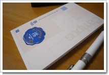 MIO PAPER (ポケットノート Campus high grade)の写真