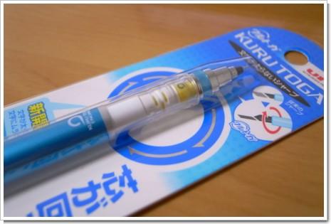 uni KURUTOGA 0.3mm シャープペンの写真