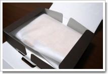 ほぼ日手帳 2008 ヌメ革プレミアムバージョン カバーの写真
