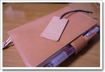 ほぼ日手帳 2008 ヌメ革カバーの写真
