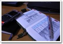 ほぼ日手帳 12月ページの写真