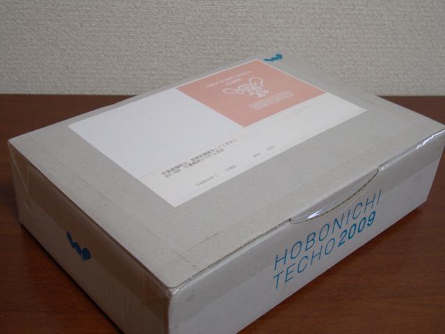 ほぼ日手帳2009の箱の写真